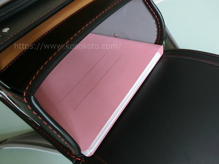 中村鞄ランドセルA4フラットファイル