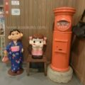 【子連れ金沢旅行記】和倉昭和博物館とおもちゃ館で昔を学ぶ