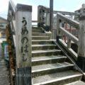 子連れ金沢旅行で昼ドラ『花嫁のれん』のロケ地を巡る